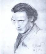 armishev 1