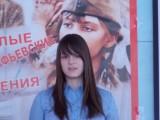 Bulanova
