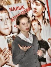 kropacheva Nadya