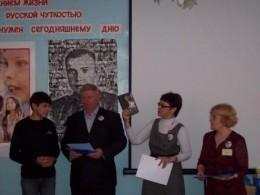 VII MACH_Karaev