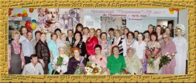 bib75-2012iubilei
