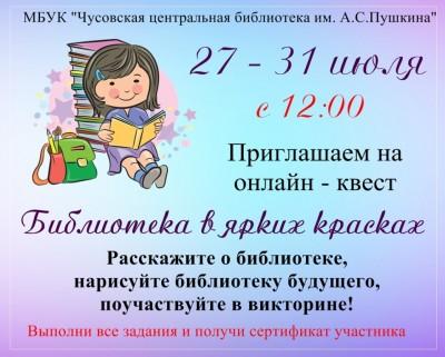 bibl_yarkaya