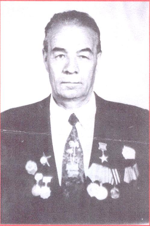Згама Петр Николаевич