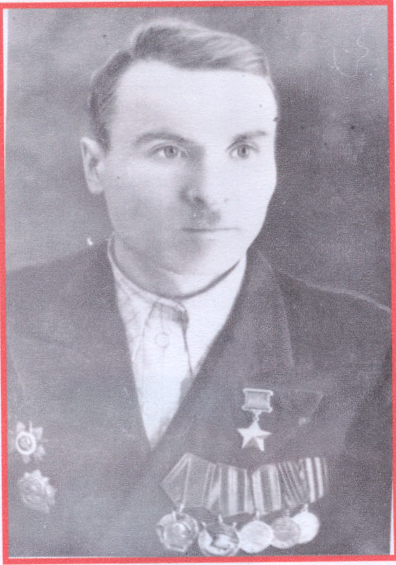 Любов Михаил Федорович