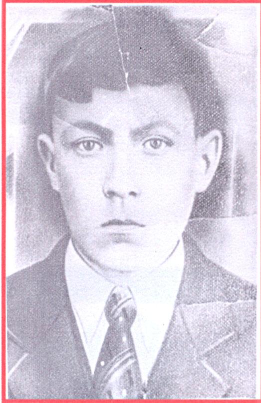 Чернов Павел Михайлович